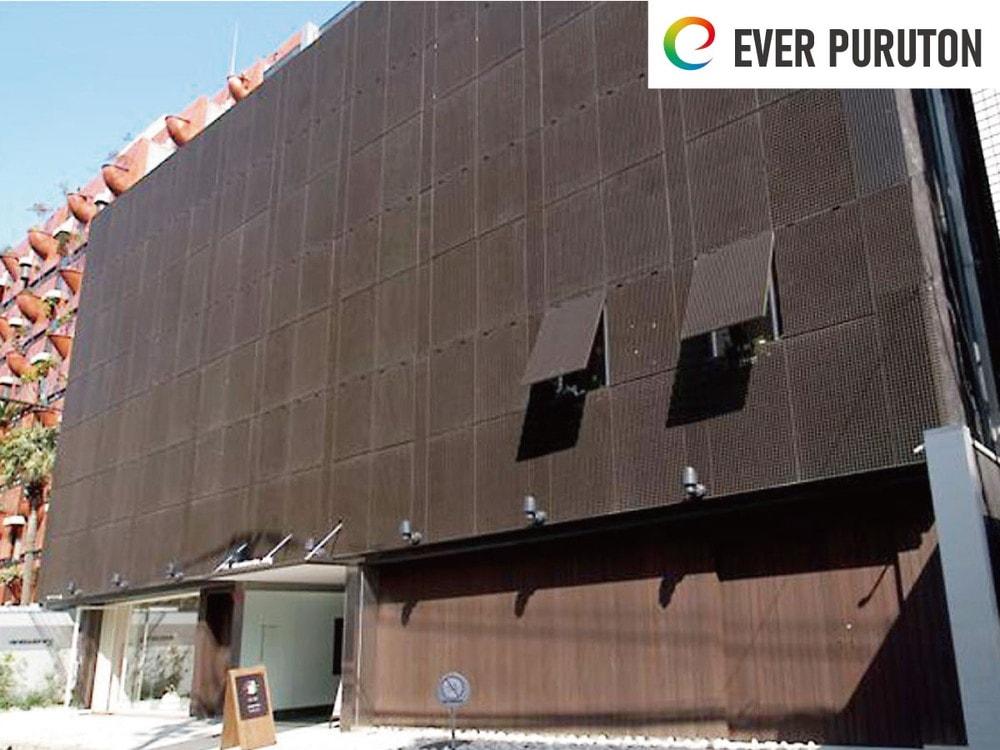 安くなったFRP建設資材「エバープルトン」で建物のメンテナンスフリーを実現